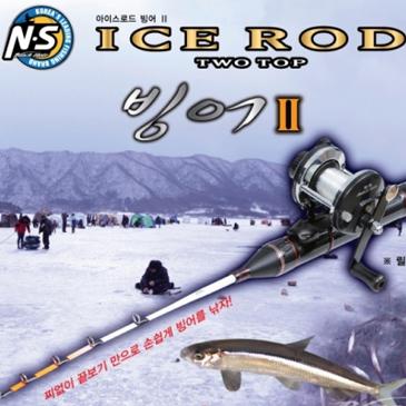 NS 아이스로드 빙어2 투탑 [ICE ROD 빙어 TWO TOP]/2015신형